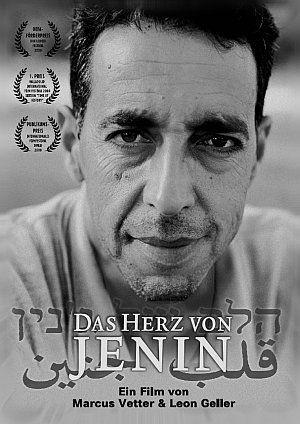 Das Herz von Jenin (Kino) 2009