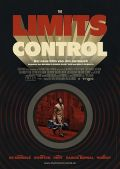The Limits of Control (Kino) 2008