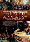 Der letzte Applaus - Ein Leben für den Tango (Kino) 2009