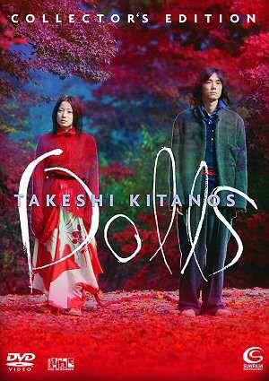 Takeshi Kitanos Dolls (DVD) 2002