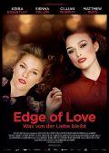 Edge of Love oder was von der Liebe bleibt