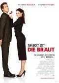 Selbst ist die Braut (Kino) 2009