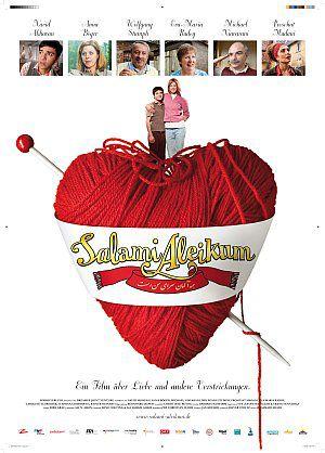 Salami Aleikum, (Kino) 2009