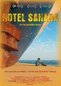Hotel Sahara - Die Suche nach dem Paradies