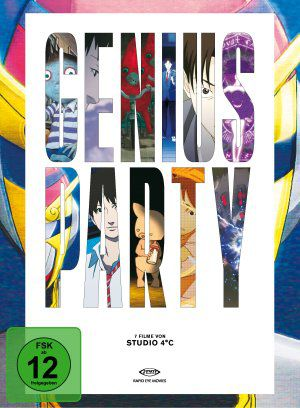 Genius Party (DVD) 2007