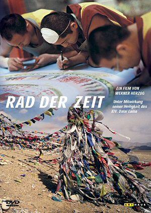 Rad der Zeit (DVD)