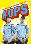 Kops (Kino)