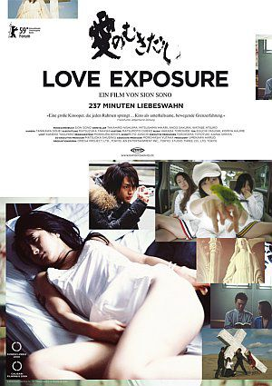 Love Exposure, Ai no mukidashi (Kino) 2008