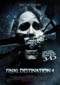 Final Destination 4 - 3D