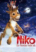 Niko, Ein Rentier hebt ab (Kino) 2009