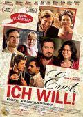 Evet, ich will! (Kino) 2009
