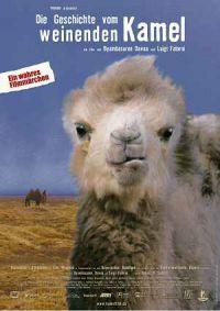 Die Geschichte vom weinenden Kamel (Kino) 2003