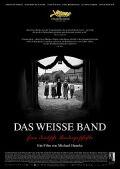 Das weiße Band (Kino) 2008