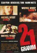 21 Gramm (Kino) 2003