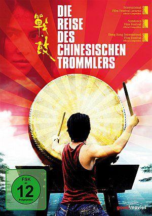 Die Reise des chinesischen Trommlers (DVD) 2007