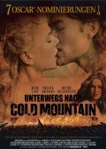Unterwegs nach Cold Mountain (2003)