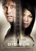 Die Tür (Kino) 2009