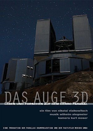 Das Auge3D (Kino) 2009
