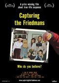 Capturing the Friedmans (Kino) engl