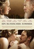 Ein russischer Sommer (Kino) 2008