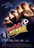 Teufelskicker (Kino) 2010
