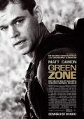 Green Zone (Kino) 2010