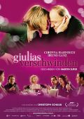 Giulias Verschwinden (Kino) 2009