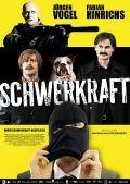 Schwerkraft (Kino) 2009