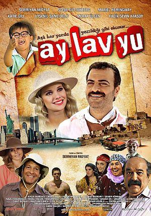 Ay lav yu - I love you