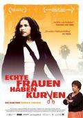 Echte Frauen haben Kurven (Kino) 2002