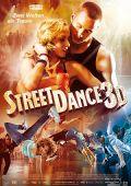 StreetDance 3D (Kino) 2010