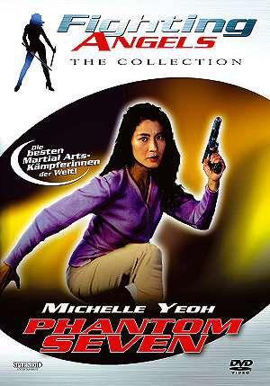 Phantom Seven (DVD) 1994