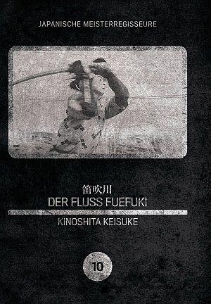 Der Fluss Fuefuki (DVD) 1960