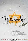 Defamation (Kino) 2009