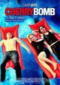 Cherrybomb (Kino) 2009