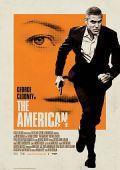 The American (Kino) 2010