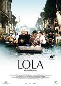 Lola (Kino) 2009