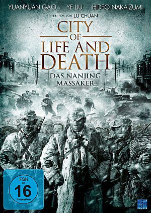 City Of Life And Death (DVD) 2009