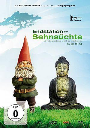 Endstation der Sehnsüchte (DVD) 2009