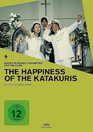 The Happiness Of The Katakuris (DVD) 2001