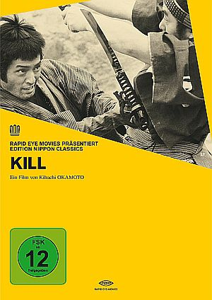 Kill, Kill! (DVD) 1968
