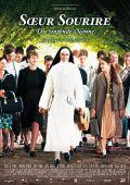 Soeur Sourire - Die singende Nonne (DVD) 2009