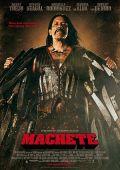 Machete (Kino) 2010