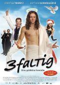 3faltig (Kino) 2010