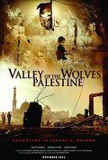 Tal der Wölfe - Palästina