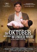 Im Oktober werden Wunder wahr (Kino) 2010
