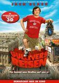 Gullivers Reisen - Da kommt was Großes auf uns zu (3D)