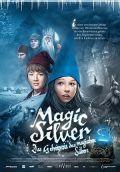 BallMagic Silver - Das Geheinis des magischen Silbers