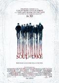 My Soul to Take 3D