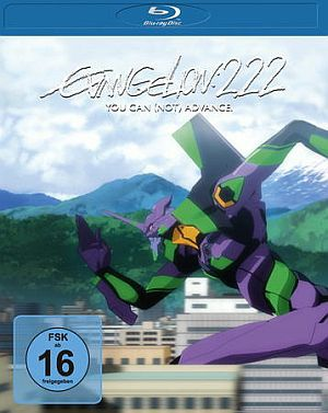 Evangelion: 2.0 You Can (Not) Advance (Blu-ray) 2009